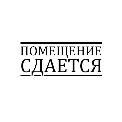Milano Group в ТЦ Гермес Плаза